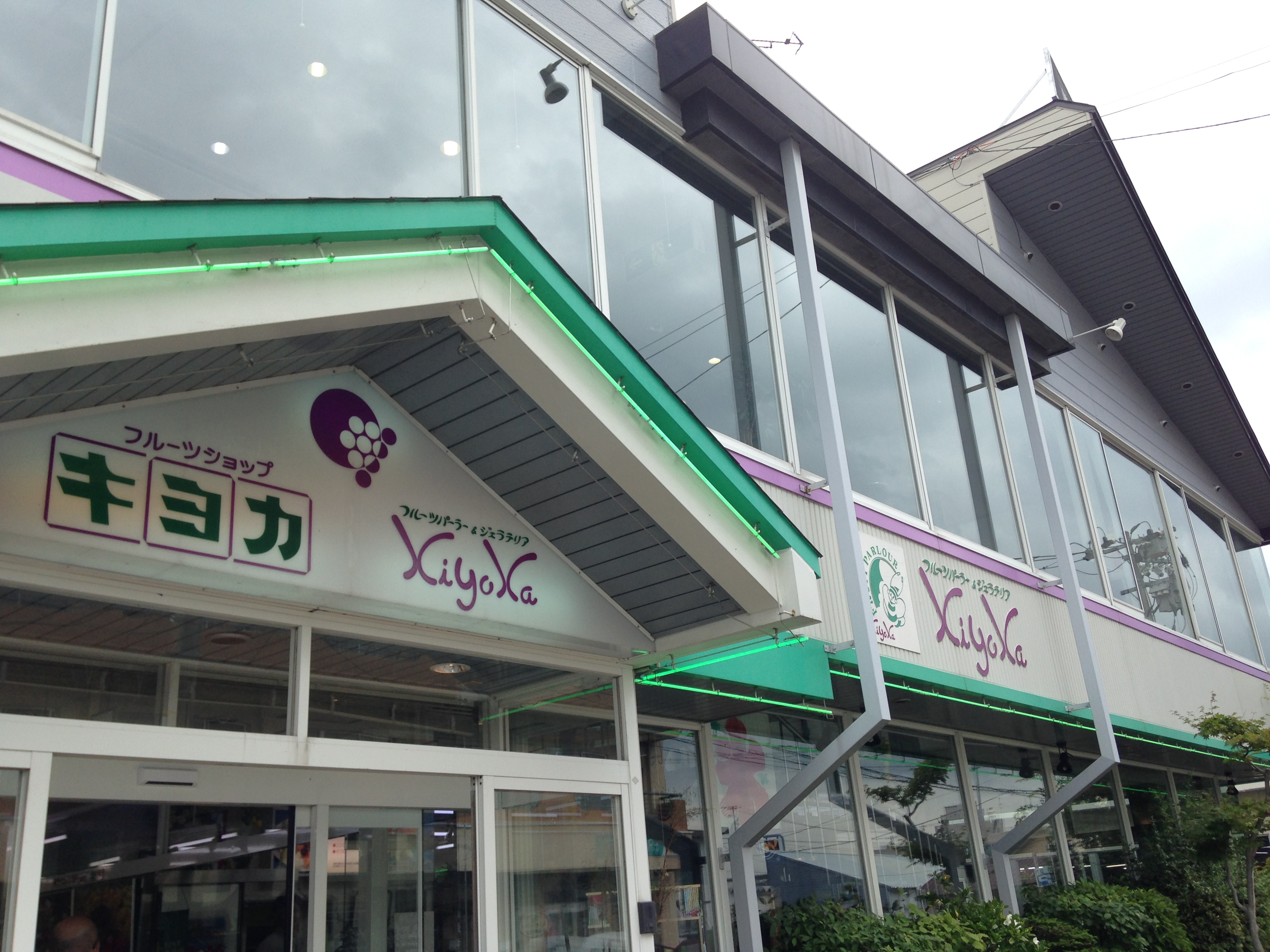 KIYOKO水果店的外观。