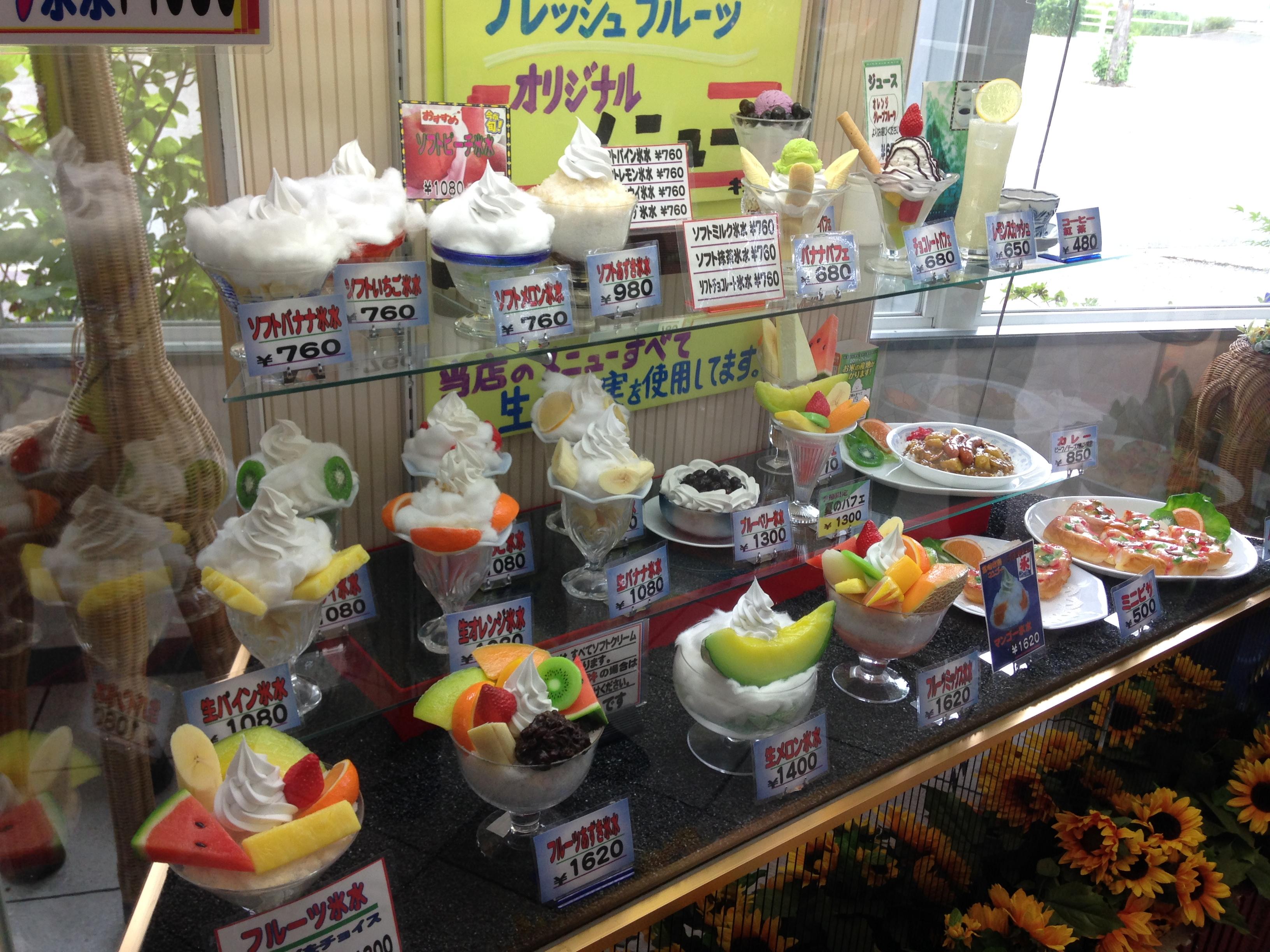 这里的水果刨冰选择繁多。
