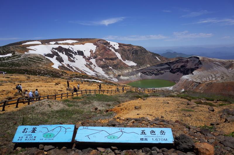碧绿色的火口湖是蔵王的一大绝境。