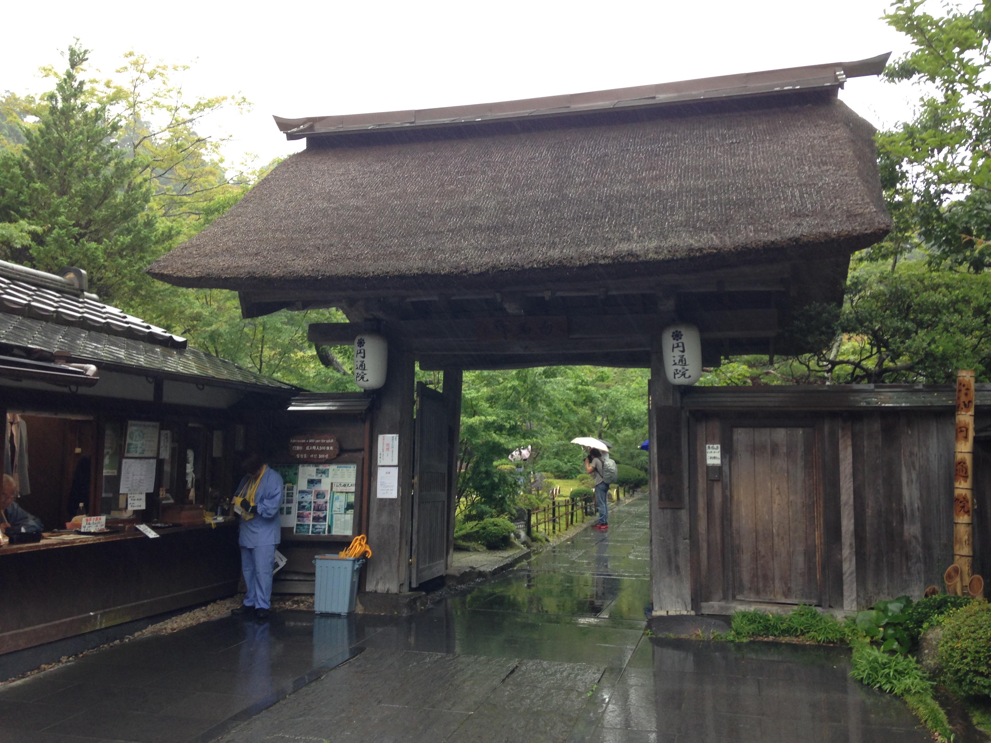 圆通寺外观。