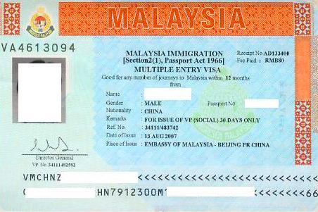 malaysia visa