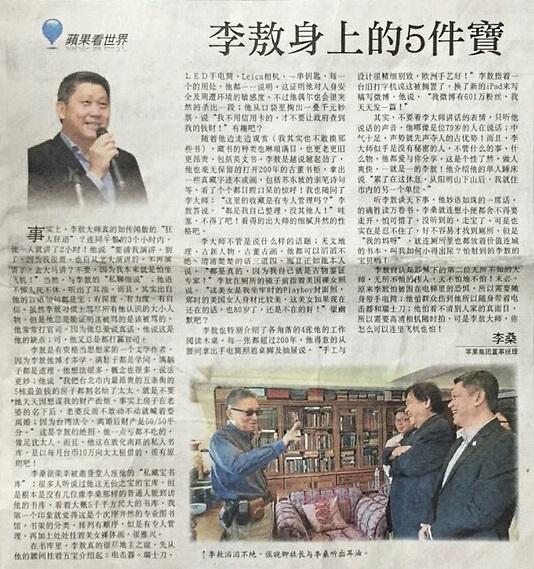 22nd Feb 2015 newspaper