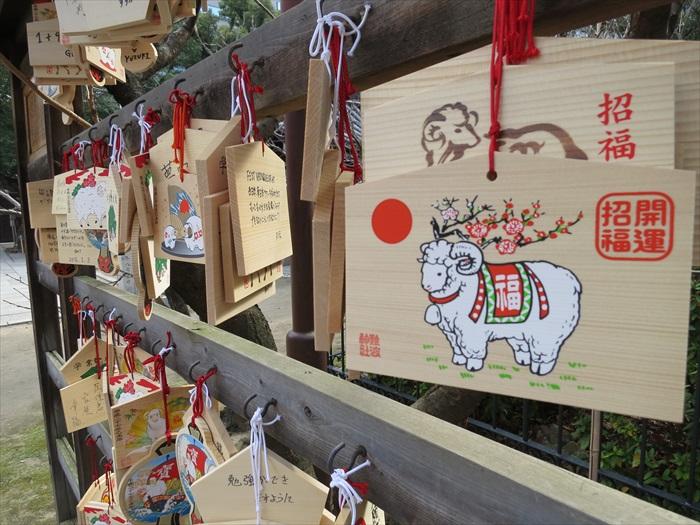 告诉天神你的愿望吧!不少来自世界各地的华裔在这里祈愿呢。