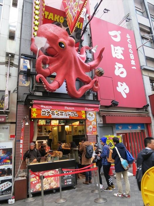 大阪名物章鱼烧,怎样也该来一份吧!