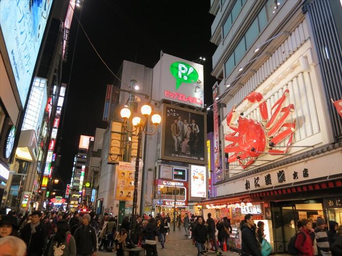 我,就站在这大阪历史悠久的商圈上。