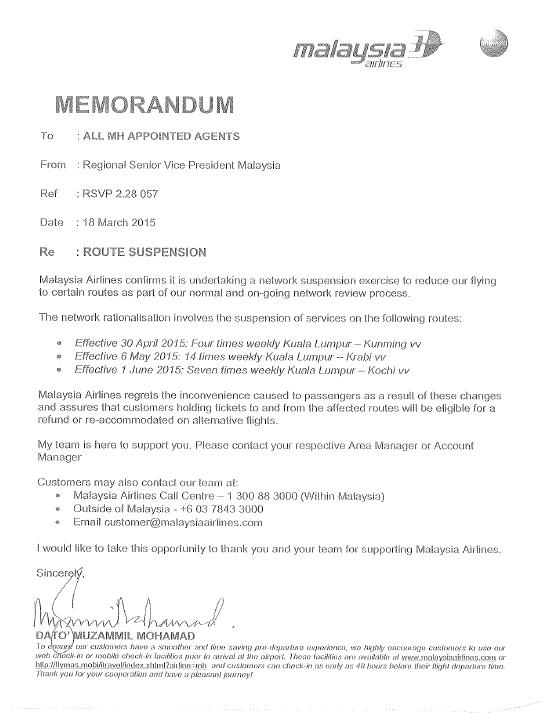 马航发布的文告。