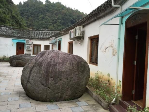 石头博物馆