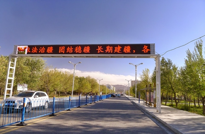 首次踏入中国国境,超兴奋!