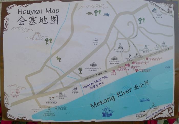 除了自身准备的地图,当地的地图介绍对马克而言也非常重要。