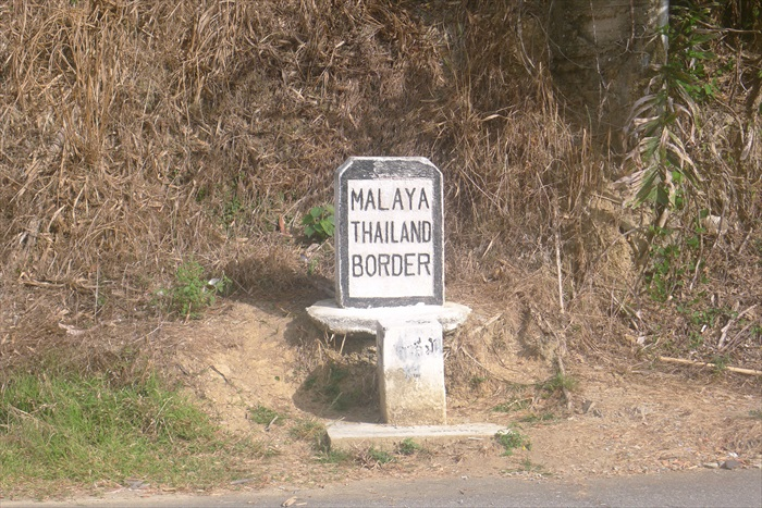 来到泰马边界了!