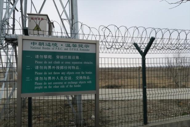 丹东的中朝边境;两个世界的不同的梦想。