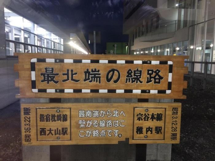 稚内火车站与轨道;是全日本最北的路线站。