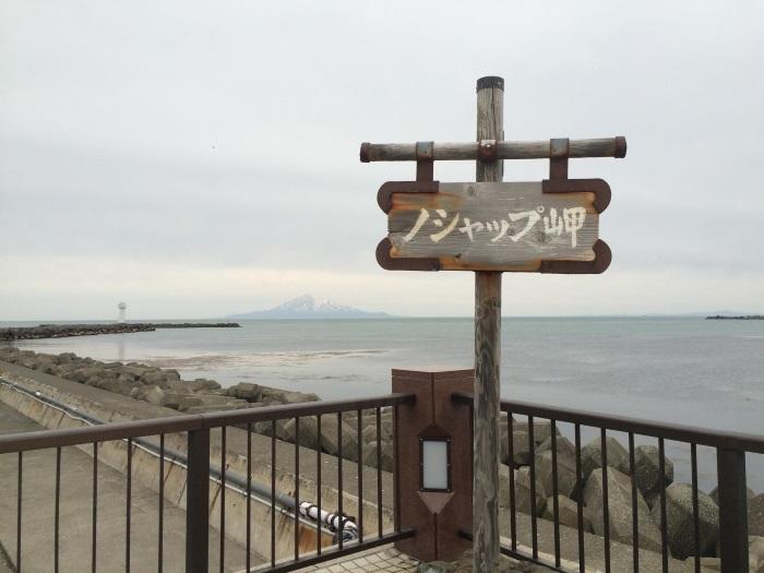 Noshappu岬的对面的灯塔与利尻岛山;这里是渔夫们回航的指标。