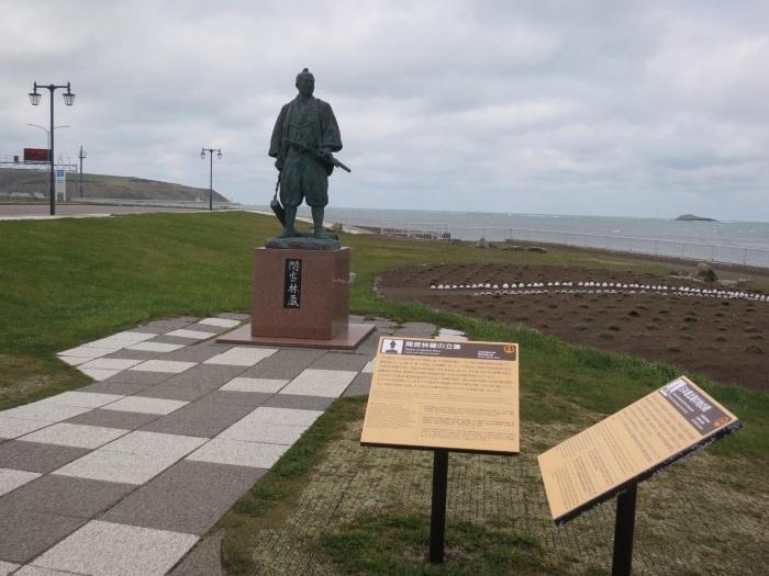 江户时代历史人物,间宫林藏;发现北方宗谷岬及俄罗斯桦太,绘测北海道地图。
