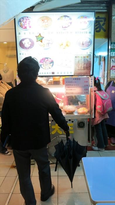 冬天的台湾,看到芋头和热腾腾的各种甜汤,怎能压抑得住?