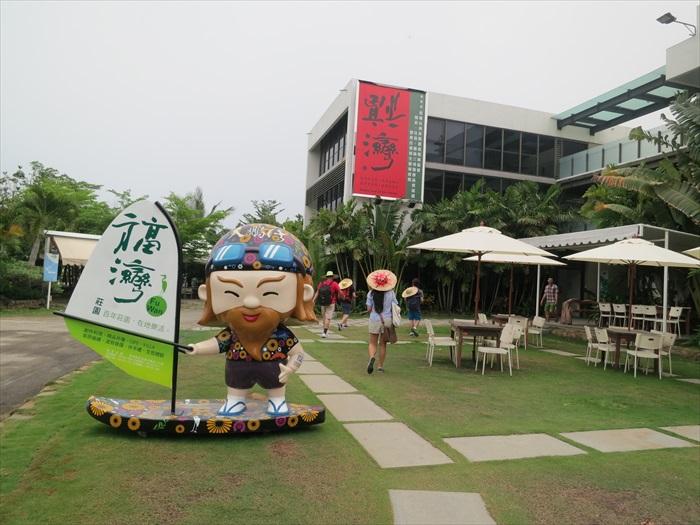 福湾庄园,一个拉近你和台湾海产之距离的地方。