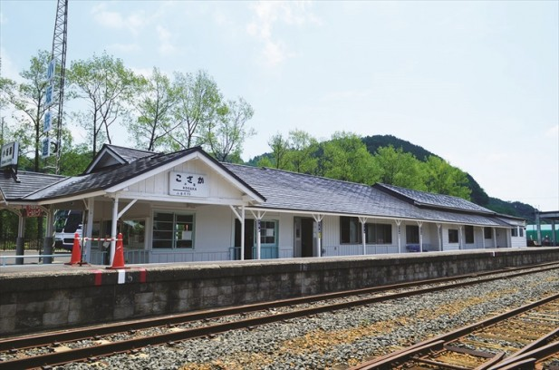 小坂铁路轨道公园