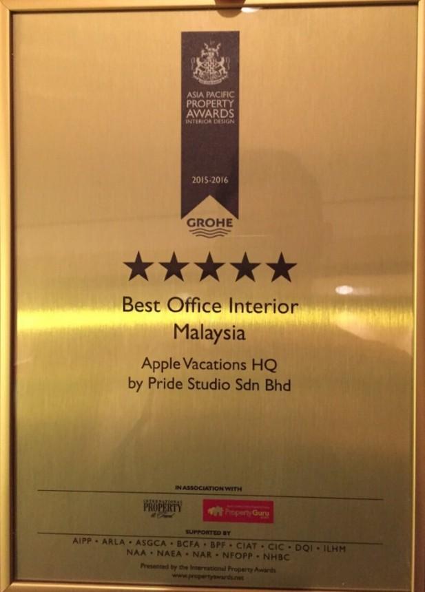 2015年马来西亚区最佳办公室内设计奖