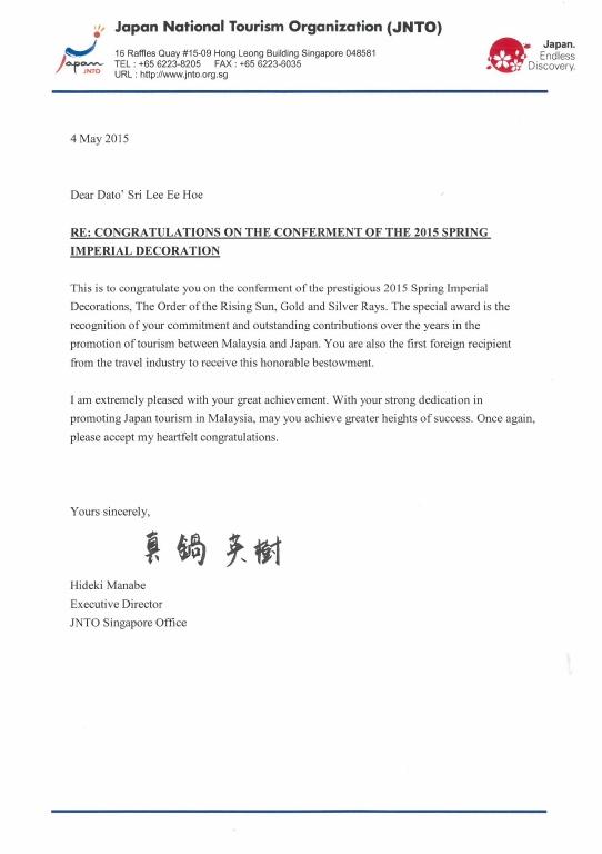 来自日本国家旅游局驻新加坡执行董事 真锅 英树的贺信。