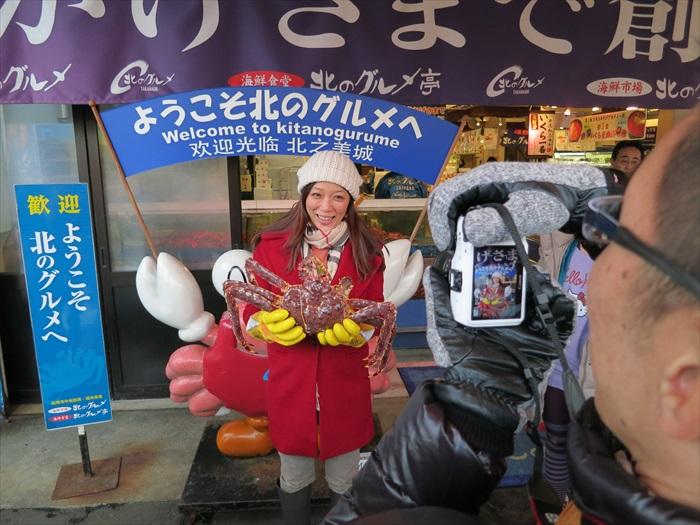 北海道的海鲜被公认为同类型中品质最佳的。