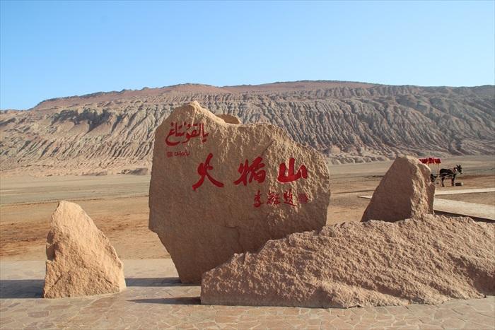 延绵100公里的赤砂岩,让火焰山真有如被烈焰烧炼过。
