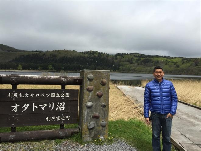 利尻岛Otatomari沼原湿地;捕捉岛中湖的原生态,日本前首相小泉纯一郎最爱的景点。