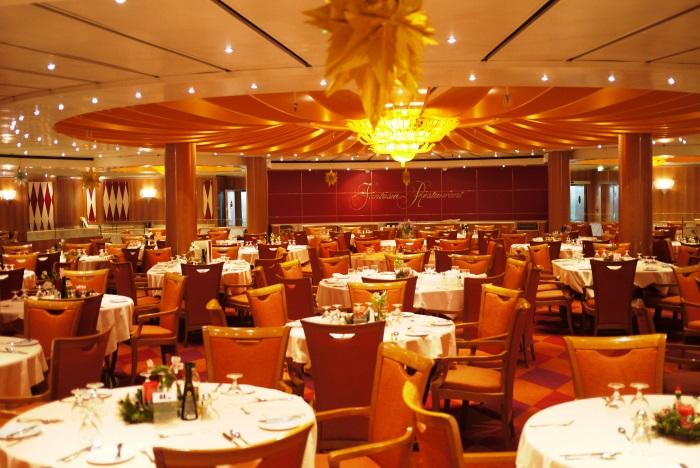 Fantasia 餐厅
