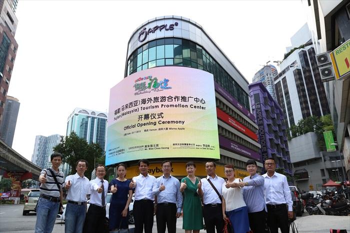 中国福建省旅游局陈奕辉副局长(左5)与要员特别从福建前来参与开幕仪式。