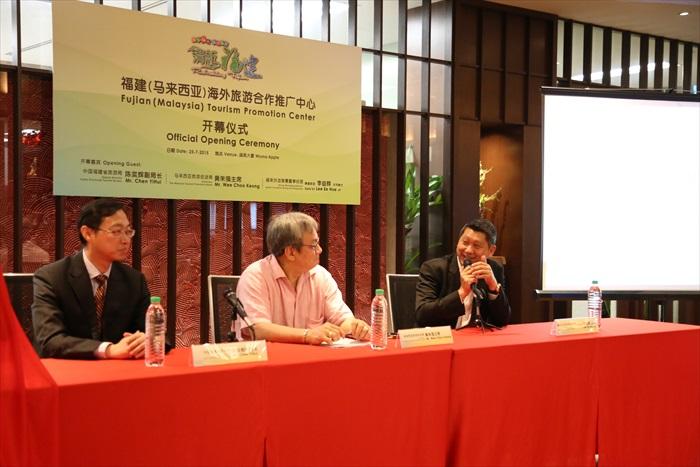 李桑、陈奕辉副局长,以及黄朱强主席,在现场逐一与媒体分享其对福建的看法。