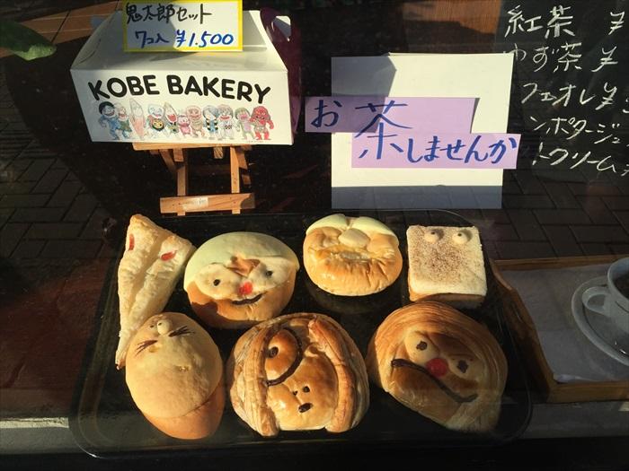 就连面包也是角色造型的也!