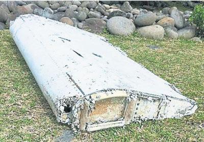 Chinapress MH370n