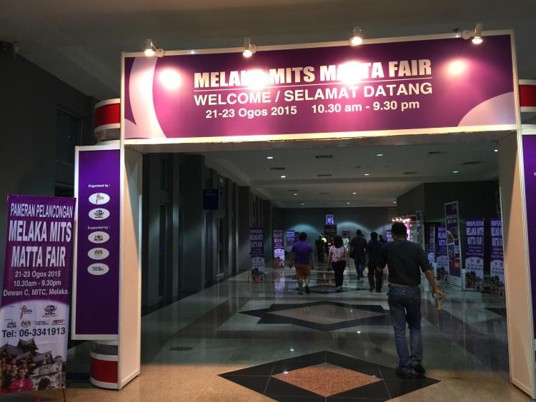 8月21-23日,马六甲MATTA旅展在马六甲国际贸易中心举行。