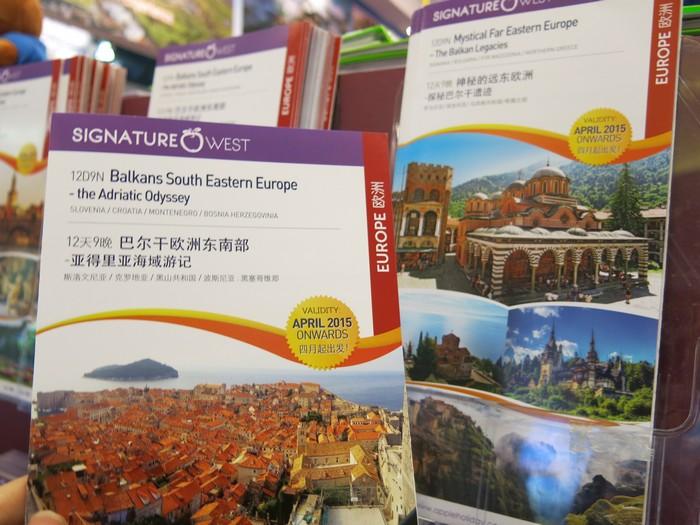 东欧之旅,值得让你探索的旅游地。
