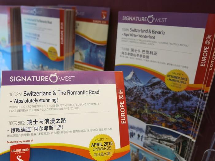 瑞士行程,目前也是蘋果欧美主打的旅遊产品之一。