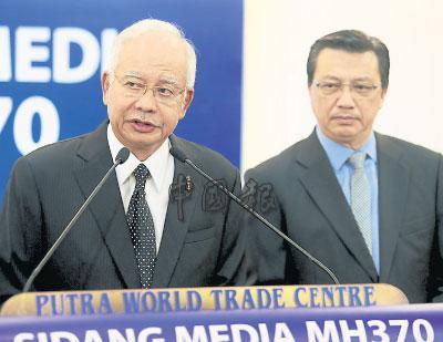 纳吉(左)在宣布残骸证实属於MH370消息时神情凝重,右为交通部长拿督斯里廖中莱。