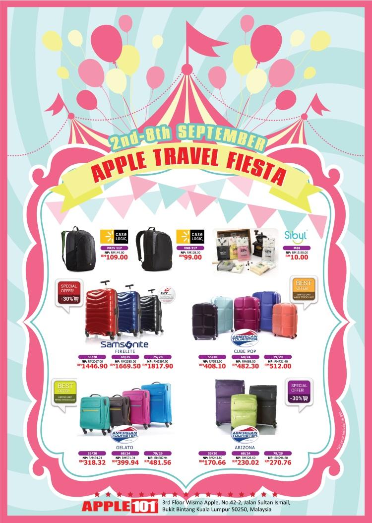 行李箱促销活动