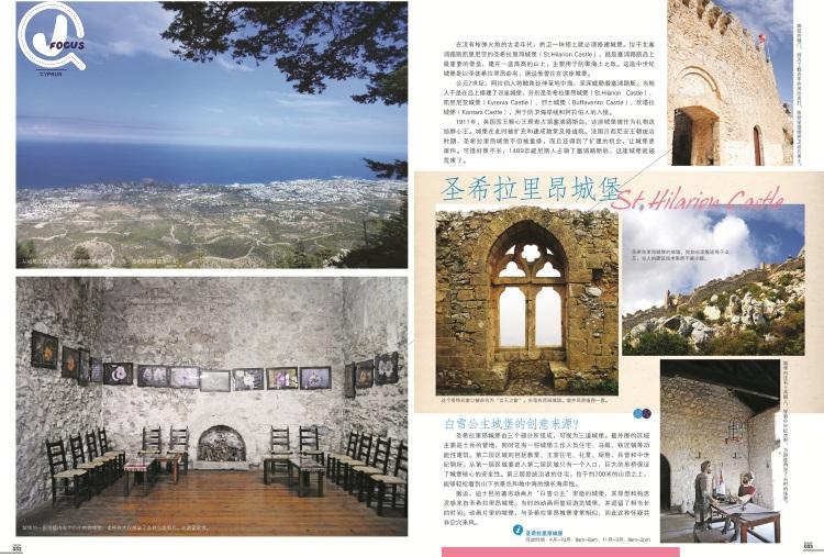 塞浦路斯CYPRUS:踏上旅游新国度 游走中世纪历史名城(上篇)‧ 五