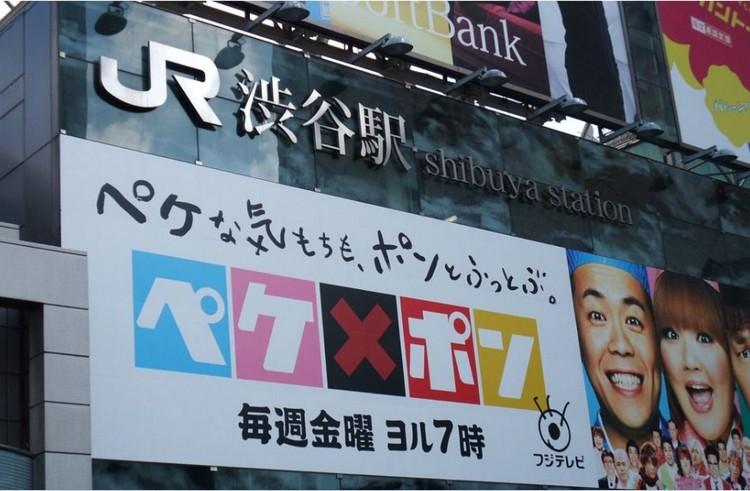 涩谷车站是东京最繁忙的车站之一。