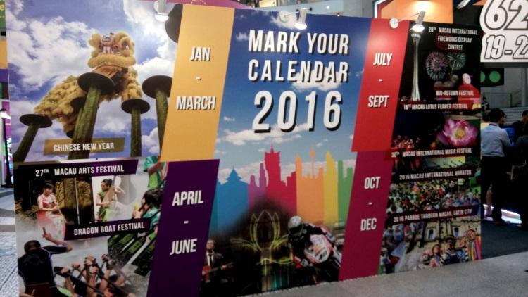 民众可以预知2016年的澳门节庆活动。