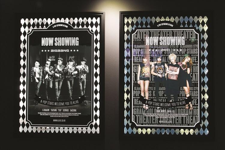 K-Live全息演唱会将上映BigBang的《Fantastic Baby》、《Bad Boy》、2NE1的《I am the Best》、《Fire》及PSY的《Gangnam Style》、《Gentleman》。
