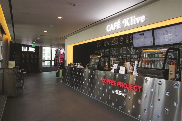 这里设有Cafe。