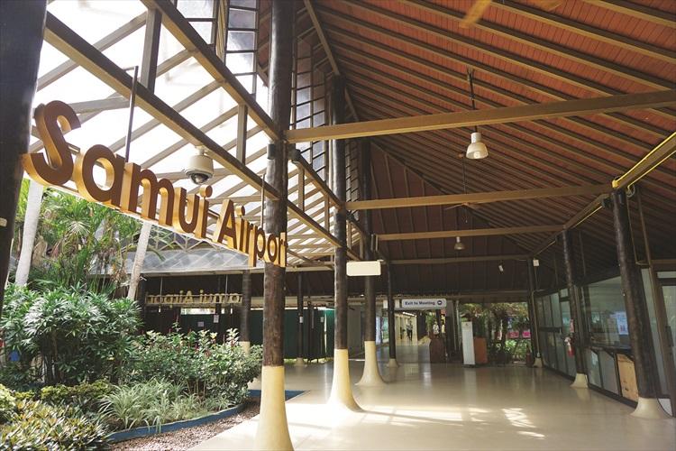苏梅岛国际机场