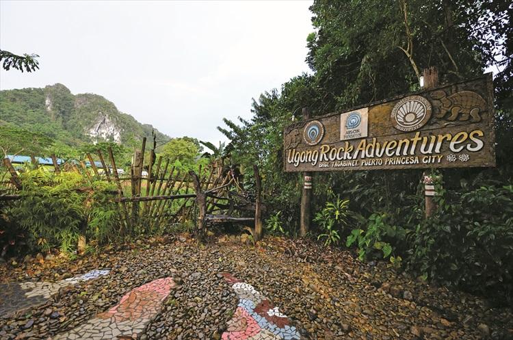 Ugong Rock Adventures的入口。