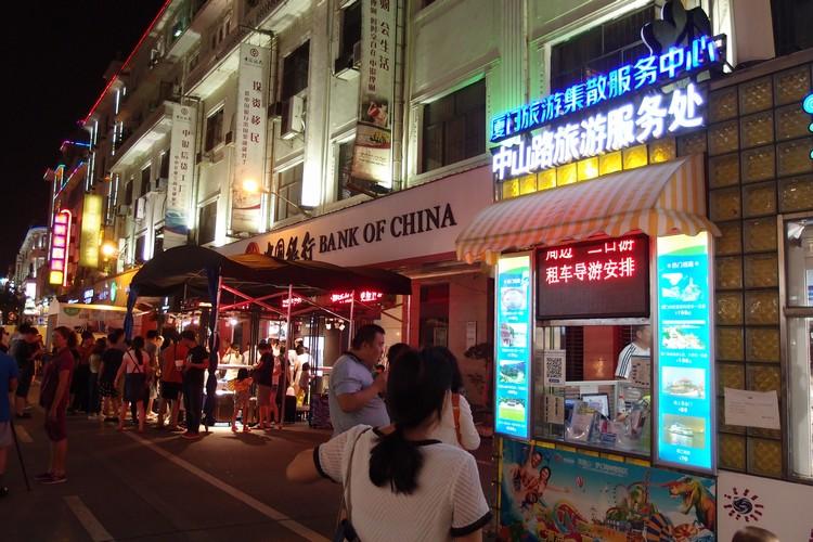 中山路设有旅游服务中心,提供游客旅游咨询的方便。