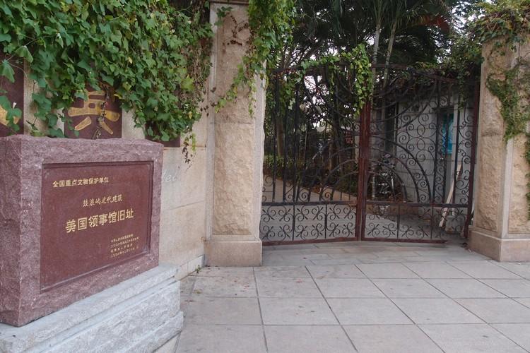 早期各国大使馆遗址
