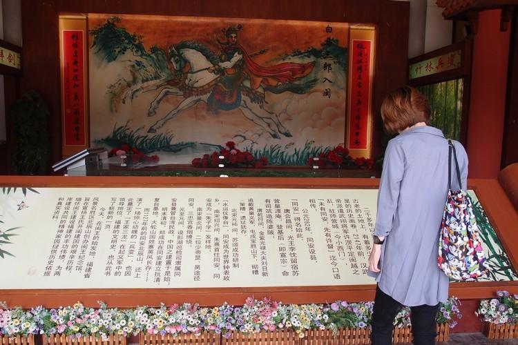闽王馆,建于2009年,为纪念及记载闽王--王审知的事迹。