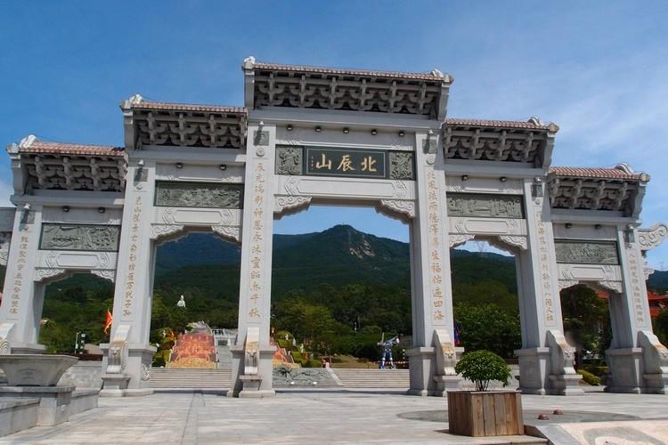 名山胜水的北辰山,属中国国家4A级旅游景区。