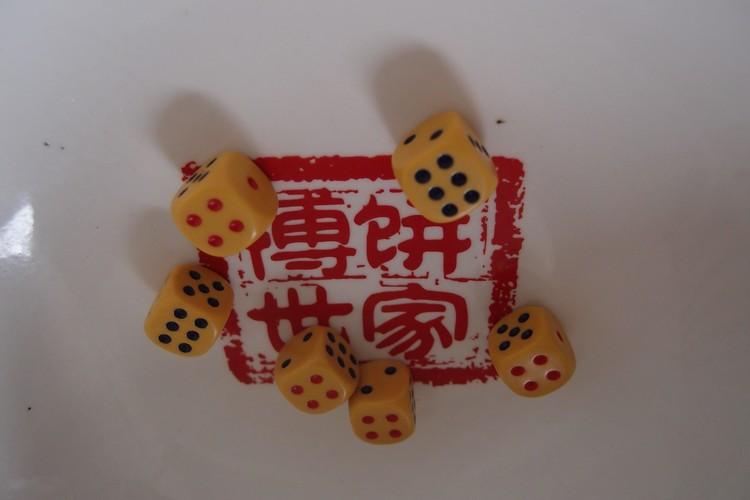 厦门特有中秋文化, 博饼。
