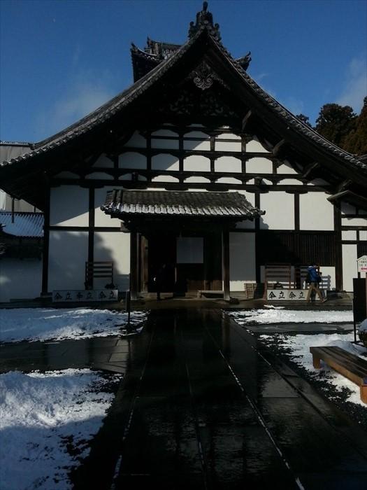 库里为瑞严寺的国宝级部分。