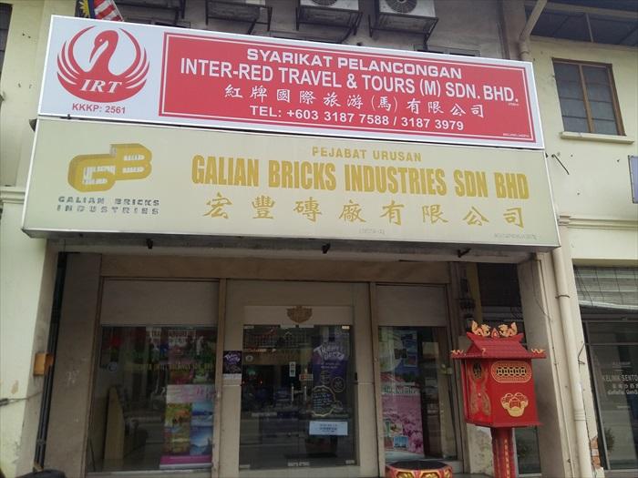 红牌国际旅游 ● 万津